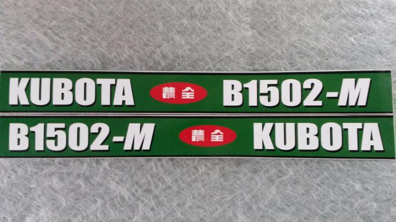 Naklejka na mini traktorek KUBOTA B1502-M